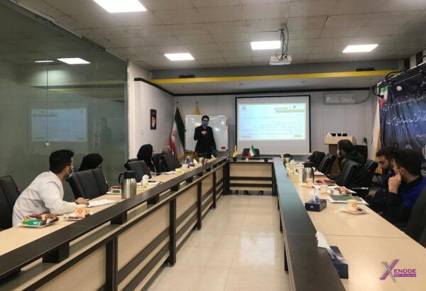 دوره آموزشی الزامات ISO17025