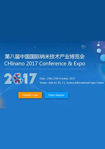 نمایشگاه فناوری نانو ChiNano 2018 چین