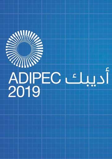 نمایشگاه ADIPEC 2019 در ابوظبی امارات متحد عربی