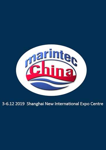 نمایشگاه Marintec China 2019 در شانگهای چین